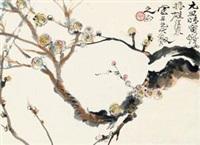 梅花 镜心 设色纸本 by cheng shifa