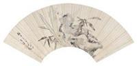 水仙竹石图 by liang yuwei