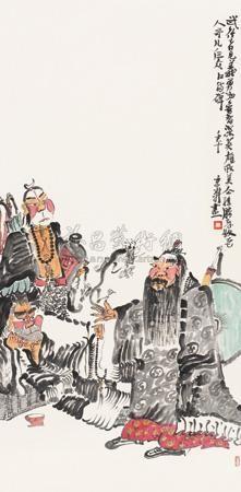三老图 (scholar) by zhou jingxin