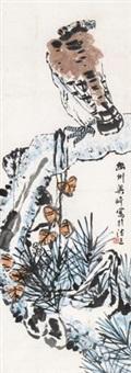 鹰 by liang qi