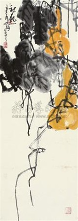 秋熟 gourd by cui ruzhuo