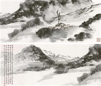 landscape in snow by jao tsung-i