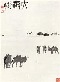 大漠 立轴 纸本 by wu zuoren