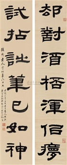 calligraphy (couplet) by xu weiren