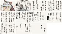 人物 册页 (十一开) 设色纸本 (album of 11) by tang yun and cheng shifa