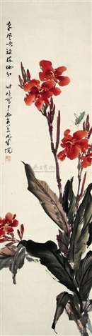 花卉草虫 by ye fangqiao