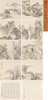 山水册 (landscape album) (album w/8 works) by liu yanchong