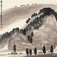 塞上初冬 by liu shumin