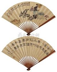清供图 (+ calligraphy by zhang jiyi, verso) by deng chunshu
