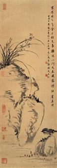 兰石栖雀图 by tang yun and bai jiao
