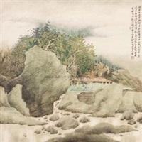 春日烟云 (landscape) by xu xinrong