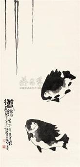 双余 by ma longqing