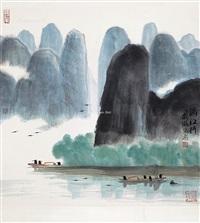 漓江行 (scene of lijiang) by lin ximing