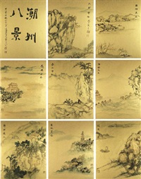 scenery of chao zhou (set of 8) by jao tsung-i