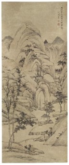 landscape (after lu guang) by hongren