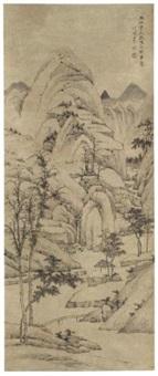 landscape (after lu guang) by hongren