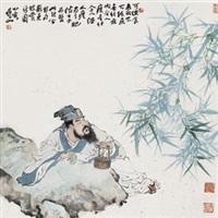 东坡赏竹图 by liu huaishan