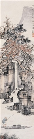 landscape by zhao songsheng