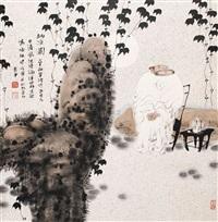 纳凉图 by ren huizhong