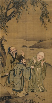 three scholars by liu jun