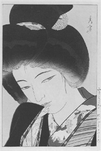 yuki moyoi - es sieht nach schnee aus by shuho yamakawa