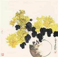 菊花 by ma longqing