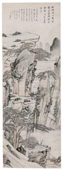 yellow mountain (huang shan) by hongren