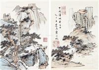 山水 (landscape) (2 works) by ma baoshan
