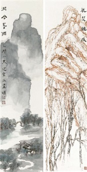 spring and autumn landscapes (set of 2, 1 dated) by jao tsung-i