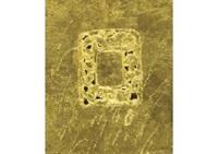 g8-34, square torus by nobuo sekine