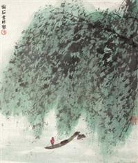 春风杨柳万千条 立轴 纸本 by fu baoshi