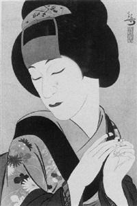 halbporträt des schauspielers kataoka gado in der rolle der miyuki by yoshiwara kanpo