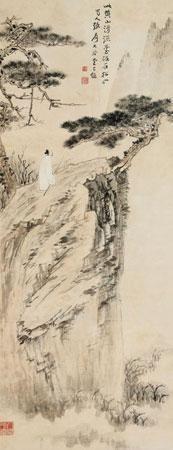 黄山清凉台 by zhang daqian