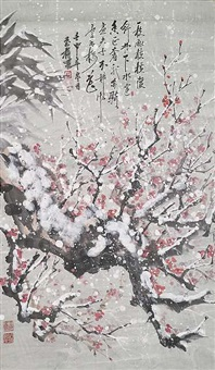 rote pflaumenblüten im schnee by qi yuzhu