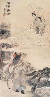 富贵寿考 (figure) by xu yan