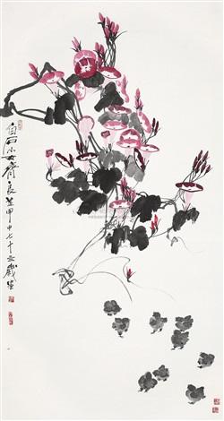 小鸡图 by qi liangzhi