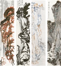 four mountains (set of 4) by jao tsung-i