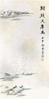 horse by jao tsung-i