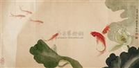 荷花有鱼图 by zhu peijun