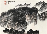 国山 by qian songyan