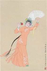 花为媒 (character) by jiang caiping