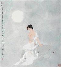 月夜 镜片 设色纸本 by xia liangxi
