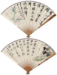 吴湖帆(1894-1968)、郑午昌(1894-1952) 翠竹粉蝶·梧桐喜蛛 (recto-verso) by wu hufan and zheng wuchang