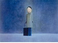 leave me in the dark by liu ye