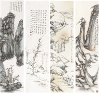 four landscapes after the four monks of late ming (set of 4) by jao tsung-i