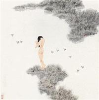 裸女 镜片 设色纸本 by xia liangxi