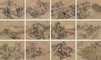 仿柯九思笔意 (landscape) (album of 12) by dong gao