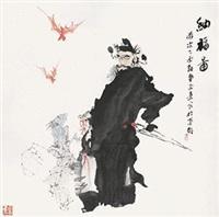 纳福图 镜片 设色纸本 by xia liangxi