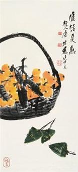 卢橘夏熟 by tang yun