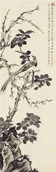春喧 立轴 纸本 by jiang hanting